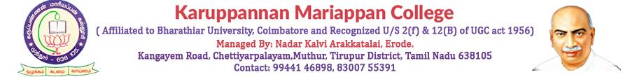 Karuppannan Mariappan College Muthur